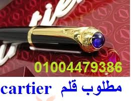 مطلوب قلم كارتير رودستير Cartier roadster