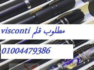 مطلوب قلم فيسكونتىVisconti
