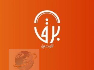 فرص عمل برواتب مغرية في الرياض