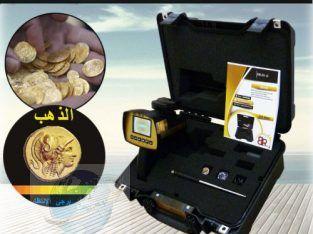 جهاز BR 20 كاشف الذهب الخام