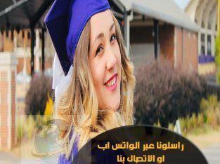 معلمة خصوصية في جميع المواد تحصيلي وقدرات بشمال وشرق الرياض