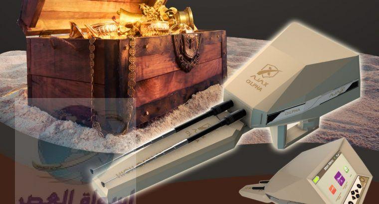 جهاز كشف الذهب والمعادن الفا