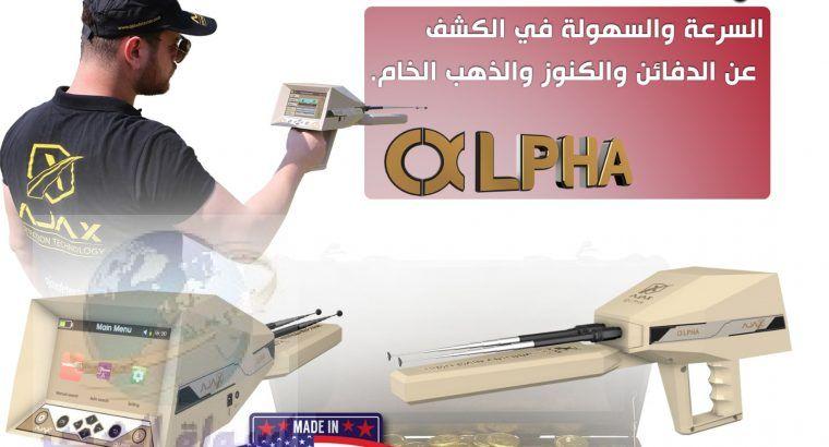 ALPHA AJAX | جهاز كشف الذهب – جهاز كشف المعادن | الفا اجاكس