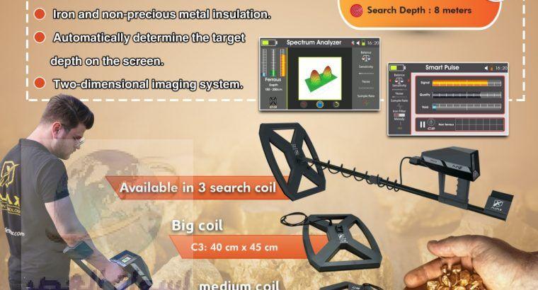 SEGMA | جهاز كشف الذهب الخام – جهاز كشف عروق الذهب | سيغما