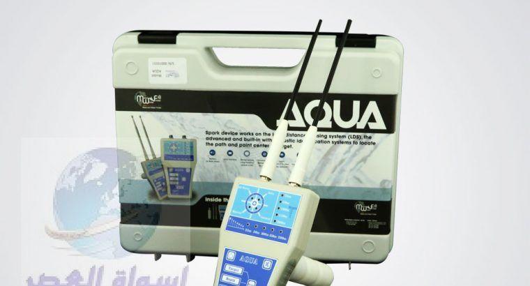 اصغر اجهزة التنقيب عن المياه / جهاز كشف المياه والابار اكوا