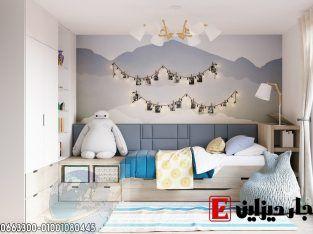 اثاث مودرن , غرف نوم اطفال مودرن , كلاسيك 2022
