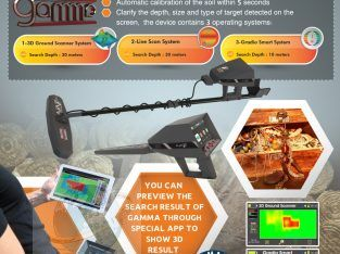 Gold detector GAMMA AJAX | imaging gold detector