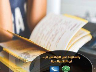 أفضل معلمات خصوصي تأسيس ومتابعة في الرياض