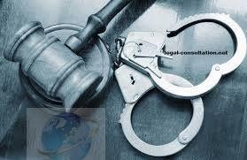 محامي جنائي في مصر