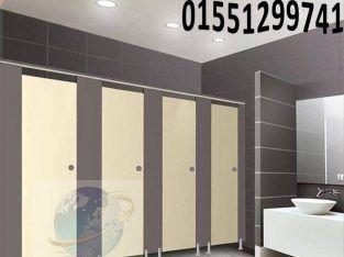 حمامات كومباكت hpl شركه نور ديزاين