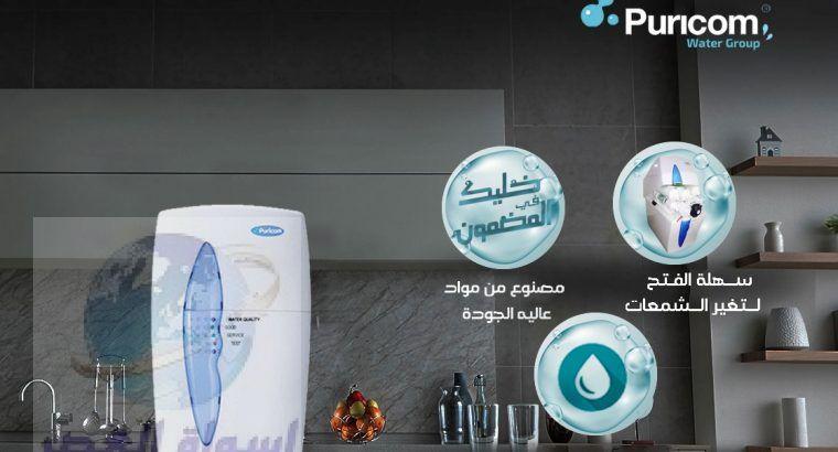 فلتر مياه 8 مراحل بيوركم