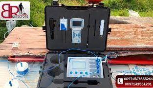 جهاز البحث عن المياه الجوفية WF 303 GH