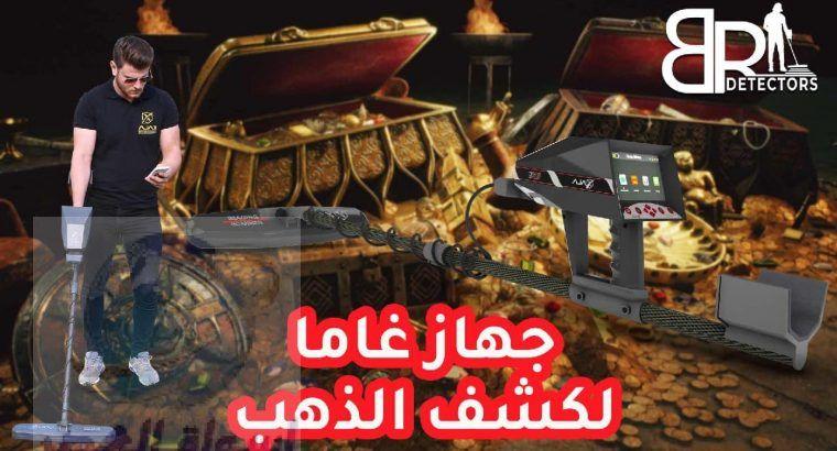 اجهزة التنقيب عن الذهب في ليبيا / بي ار ديتكتورز