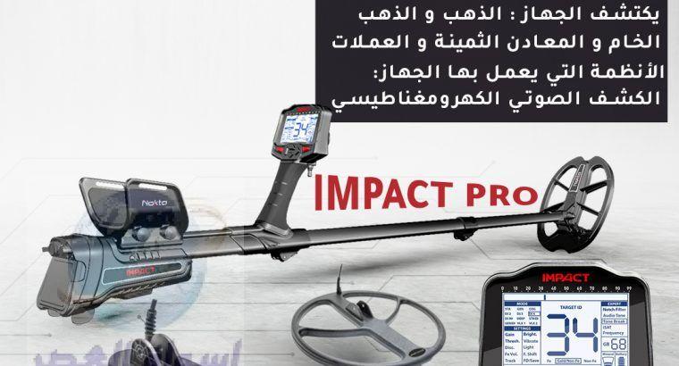 IMPACT جهاز كشف الذهب الخام الدفين تحت الارض 2020