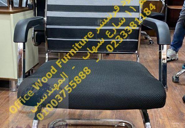 اثاث مكتبي _ مكاتب خشب طبيعي _ اثاث للشركات اوفيس