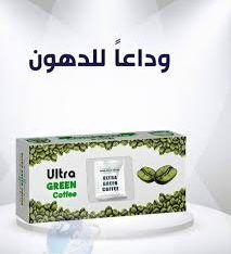 الترا جرين كوفي ULTRA GREEN COFFEE