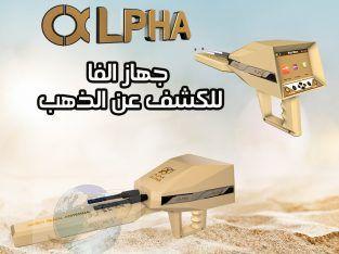 جهاز كشف الذهب والمعادن Ajax alpha -US Ajax Alpha