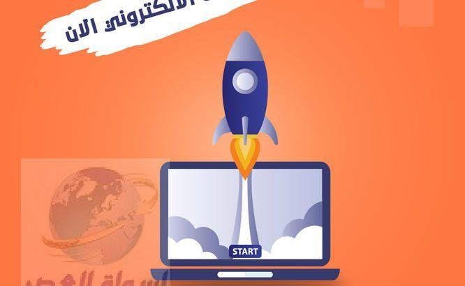 تصميم مواقع الانترنت | شركة تك سوفت للحلول الذكيه