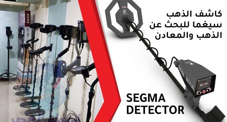 جهاز كشف الذهب والمعادن الدفينة_سيغما AJAX SEGMA