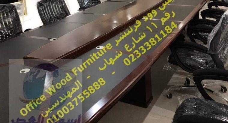 اثاث مكتبي ترابيزات اجتماعات اثاث مكاتب وشركات 010