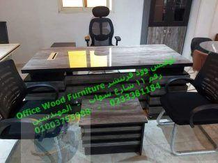 معارض بيع اثاث مكتبي اوفيس وود فرنتشر 11 شارع شهاب