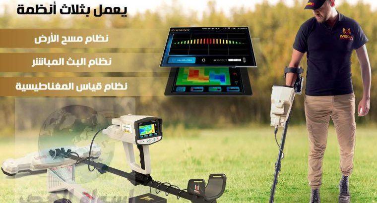 فينيكس | جهاز كشف الفراغات تحت الأرض 2021