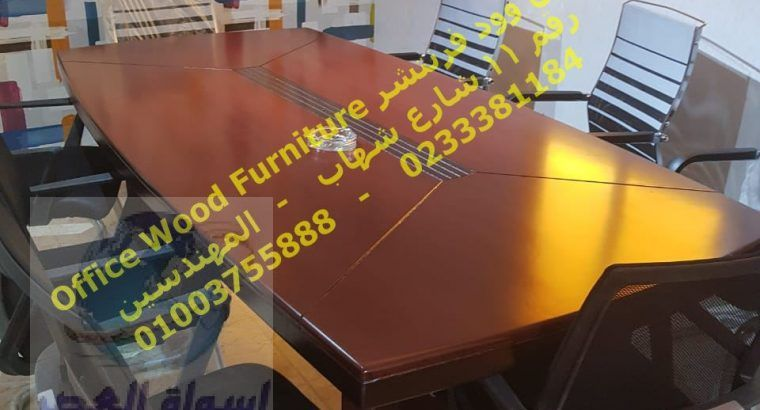 فرش مكتبي للمكاتب والهيئات فرش كامل اثاث مكتبي مصر