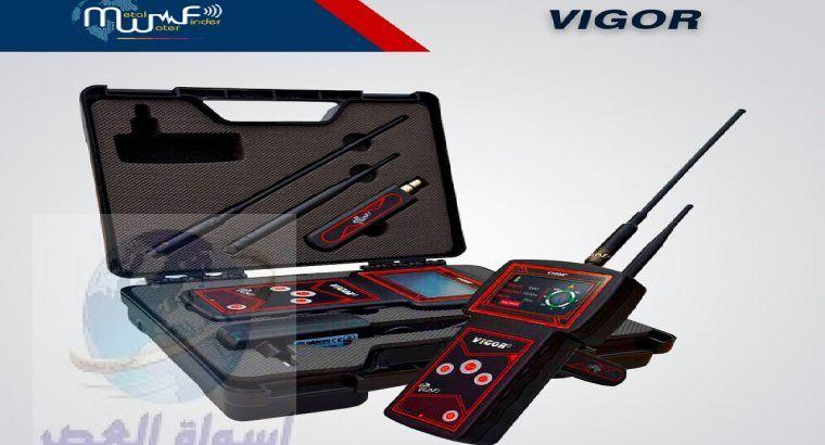 جهاز كشف الذهب الجديد 2021 فيغور VIGOR