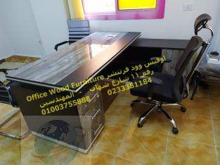 اثاث مكتبي راقى فرش مقرات وسفارات اثاث ادارى للشرك