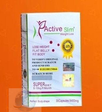 لإنقاص الوزن أكتيف سليم Active Slim