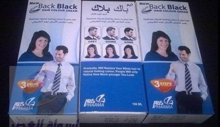 للشعر الأبيض كريم نيو باك بلاك New Back Black