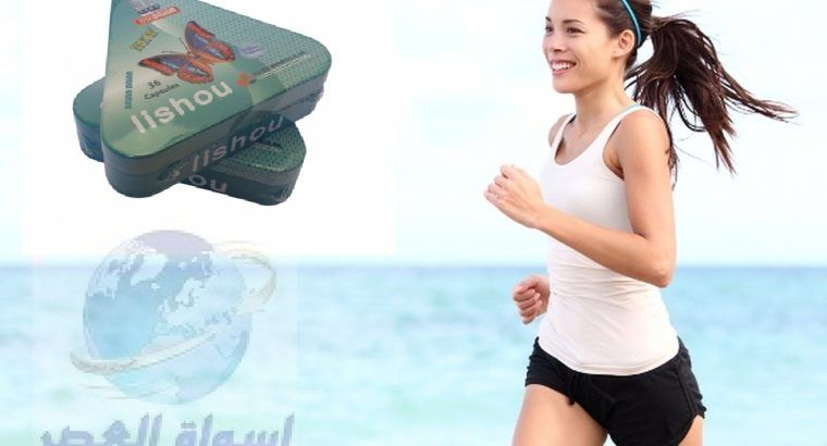 برنامج-تخسيس-الوزن-للنساء