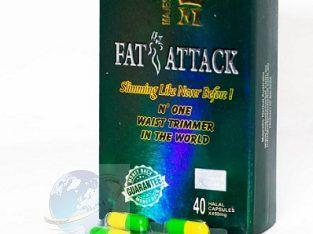 لإنقاص الوزن فات اتاك FAT ATTACK