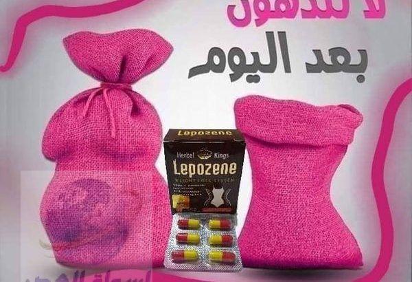 ليبوزين1