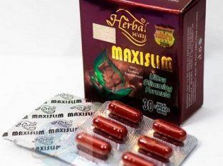 لإنقاص الوزن ماكسى سليم maxi slim