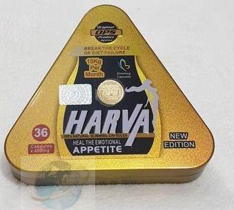 هارفا المثلث