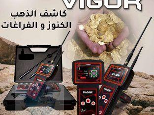 اجهزة كشف الذهب في الامارات – فيغور Vigor