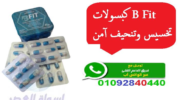 117645200_950912228757129_6102533699017144757_n-Copy-2-21