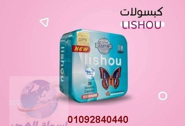136953865_1108228532959828_4656340387306582781_n