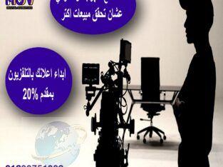 شركات الاعلانات التلفزيونية فى مصر   شركة ام جى فى