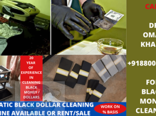 BLACK DOLLARS CLEANING WITH SSD SOLUTION CHEMICAL