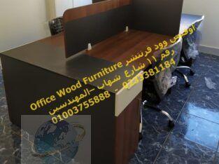 خلايا عمل وورك ستيشن اثاث مكتبي راقى مكاتب موظفين