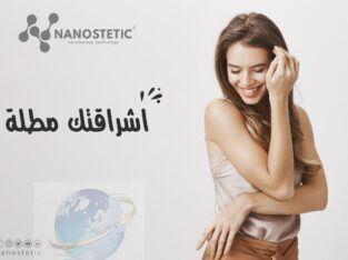 شركه نانوستاتيك Nanostetic المتخصصه فى مجال الطب