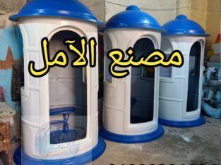 اكشاك ممتازه فى مصر الآمل اكوا
