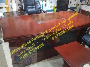 معارض اثاث مكتبي مكاتب مودرن كراسي مكتب كراسي مسرح