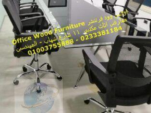 عروض وخصومات مميزة اثاث مكتبي مودرن كراسي مكتب