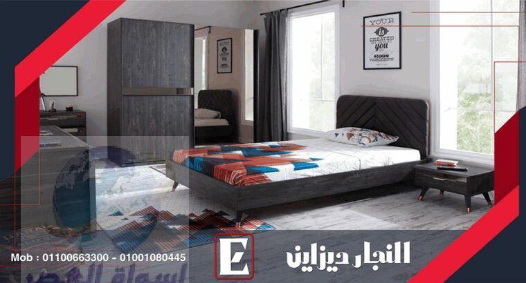 غرف نوم مودرن   اكبر سلسلة معارض بيع غرف نوم اطفال
