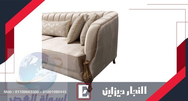 غرف نوم مودرن   اكبر سلسلة معارض بيع غرف صالون
