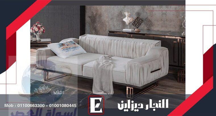 غرف نوم مودرن   اكبر سلسلة معارض بيع كنب سرير