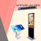 شاشات اعلانية طولية للبيع والايجار